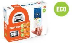 StarLine A93 V2 eco - продажа от Дилера