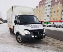 ГАЗ ГАЗель, 2011