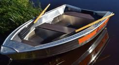Алюминиевая лодка Wellboat-31.