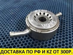 Контрактный теплообменник Nissan / Infiniti VQ35 J2244