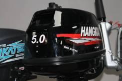 Новый лодочный мотор Hangkai 5