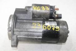 Стартер Nissan VG33E Контрактная 063640 236079