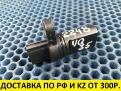 Датчик положения распредвала правый Nissan / Infiniti VQ35 J2248