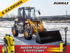 RUNMAX 770E, 2021
