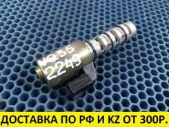 Клапан VVT-i правый Nissan / Infiniti VQ35 J2249