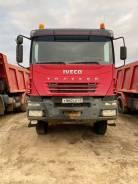 Продам Iveco Trakker AT720T42WTH