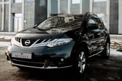 Аренда автомобиля Nissan Murano