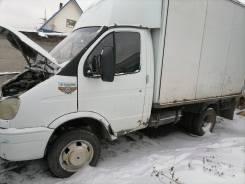 ГАЗ 330200, 2005