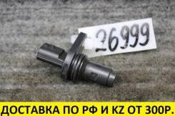 Контрактный датчик положения коленвала Nissan/Renault MR18/MR20/M4R