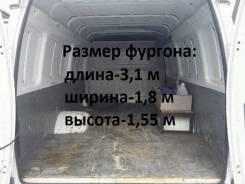 Грузавое такси