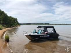 Продаю лодку Волжанка 46 с мотором Suzuki 60 4-тактный!
