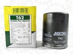 Фильтр масляный 15400-PLC-004 (C-809) Micro T62 Япония