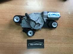 Моторчик заднего дворника Focus II / C-Max / Mondeo IV 1689913