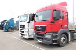 Выкуп грузовой техники: тягачей, полуприцепов