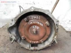 АКПП Suzuki Grand Vitara I (FT, GT) 2002, 2.5 л, бензин (0372LE )