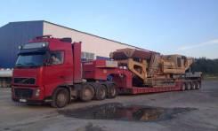 Аренда трала до 70 тонн