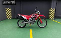 Honda CRF 250L, 2018