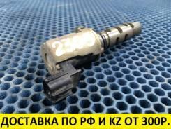Клапан VVT-i Toyota 1Azfse J2305