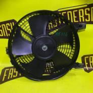 Вентилятор радиатора кондиционера 88590-12250 (Академгородок)