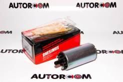 Топливный насос Onesimus 23220-50010