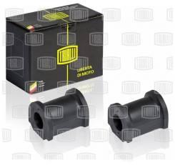 Втулка стабилизатора передний (2 шт. ) | перед | Trialli RB0135