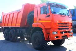КАМАЗ 65222-6012-53