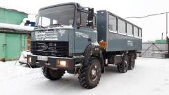 Урал 3255, 2014