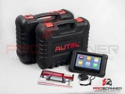 Автосканер Autel MaxiDAS DS808BT (официальный)