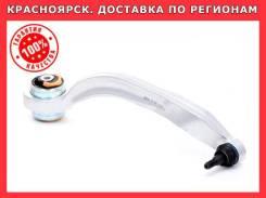Рычаг подвески в Красноярске