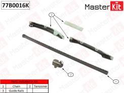 Комплект цепи ГРМ Master KiT 77B0016K