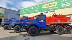 Автотопливозаправщик УРАЛ АТЗ-8 NEXT, 2020