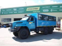 Вахтовый автобус Урал 32551, 2020