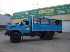 Вахтовый автобус Урал 32552, 2020