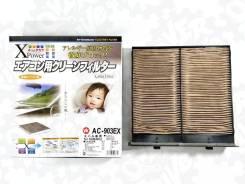 Салонный фильтр, угольный Subaru Forester SH5, SJ5 VIC AC-903EX Япония