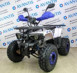 Avantis ATV Classic 8+, 2020
