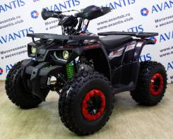 Avantis Hunter 8 New, 2020