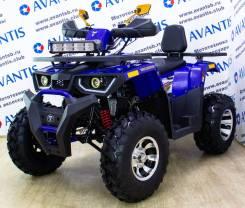 Avantis Hunter 200 New Premium, 2020