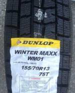 Dunlop Winter Maxx WM01, 155/70 R13 75T