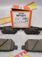 Колодки тормозные дисковые Nisshinbo NP1071 [PF-1519]