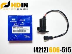 Насос стеклоомывателя HD78-1000 24В разъем на проводах / Mobis (GEN) 983707C000