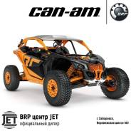 BRP Can-Am Maverick X3 X RC Turbo R, 2020