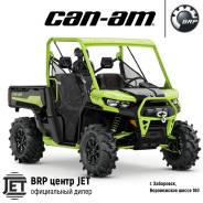 BRP Can-Am Traxter, 2020