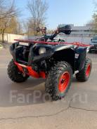 Квадроцикл Yamaha Grizzly 700, 2013