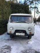 УАЗ-3909 Фермер, 2002