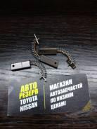 Щётки генератора Nissan JUKE F15 / X-Trail T31 / Qashqai J10 / Citroen