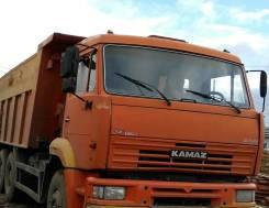 КамАЗ 6520, 2007