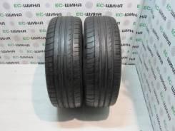 Dunlop SP QuattroMaxx, 235/65 R17