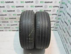 Michelin Primacy 3, 215/50 R17