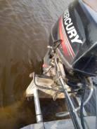 Продается алюминиевая лодка Обь