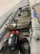 Лодка ПВХ Фрегат М550FML 2015 г